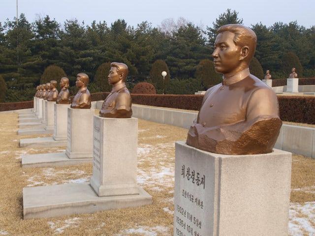 Cimetière des martyrs anti-Japon