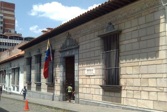 Le lieu de naissance et la maison d'enfance de Simon Bolivar
