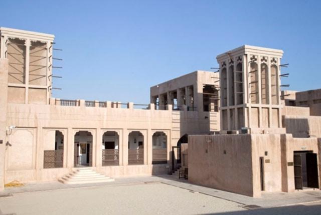 Maison Cheikh Saeed Al-Maktoum