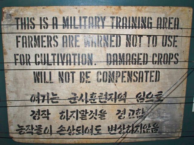 propagande en Corée du nord