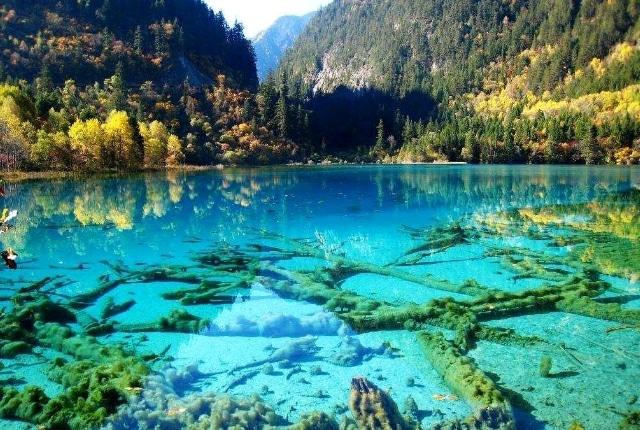 Vallée de Jiuzhai