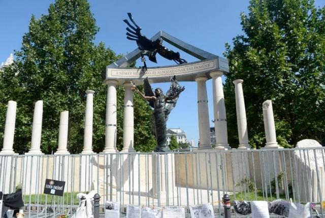 Voir le mémorial juif de la seconde guerre mondiale