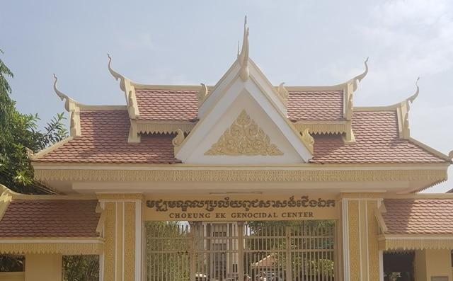 Les killing fields lieux du génocide Khmers rouges